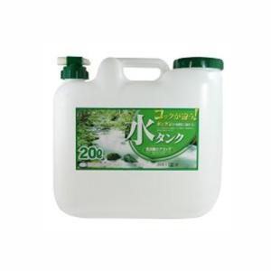 【プラテック】水缶 エアーコック付水缶【20L 】|nanbahc