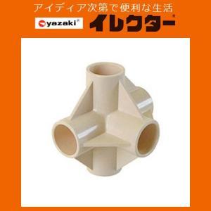 【矢崎化工】イレクターパイプ φ28イレクタープラスチックジョイント【J−15B S IVO アイボリー】 nanbahc