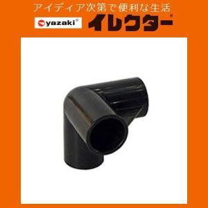 【矢崎化工】イレクターパイプ φ28イレクタープラスチックジョイント【J−4 S BL ブラック】 nanbahc