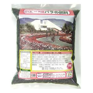 【松栄産業】肥料 RSKバラ園バラの肥料【3kg】