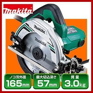 JAN 88381630320 【マキタ】丸ノコ 電気丸ノコ【M565 刃径165mm】