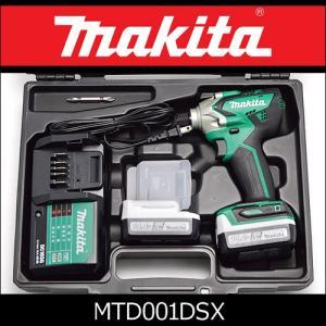 【マキタ】充電式 ドライバ  充電インパクトドライバー 電動インパクトドライバー【MTD001DSX 14.4V 予備バッテリ付】|nanbahc