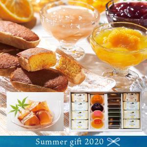 お中元 ギフト 季節限定 なんばん夏セレクトギフト(和洋アソート) 27個入|nanbanourai
