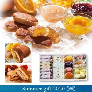 お中元 ギフト 季節限定 なんばん夏セレクトギフト(和洋アソート) 29個入|nanbanourai