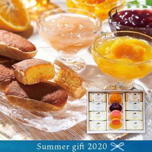 お中元 ギフト 季節限定 なんばん夏セレクトギフト(フルーティー) 20個入|nanbanourai