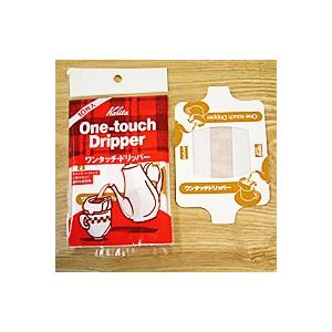 カリタ 携帯用ワンタッチドリッパー(10枚入)|nanbucoffee