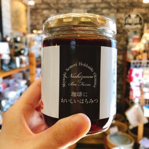 珈琲においしいはちみつ300g(ブラジル産コーヒーの花のはちみつ)|nanbucoffee