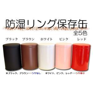 防湿リング保存缶(コーヒー200g〜250g)|nanbucoffee