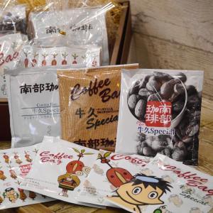 コーヒーバッグ(牛久スペシャル)100個セット|nanbucoffee|05