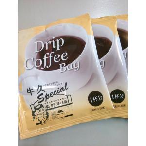 ドリップコーヒーバッグ(牛久スペシャル)100個セット|nanbucoffee|02