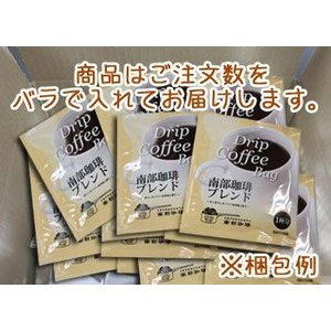 ドリップコーヒーバッグ(牛久スペシャル)50個セット|nanbucoffee|03