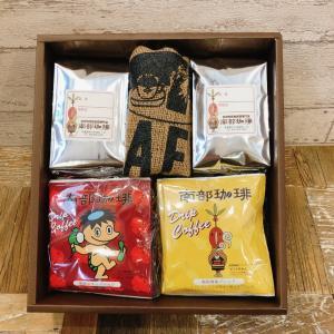 B6-1 ドリップコーヒーバッグ10個×コーヒー豆400g×オリジナルミニ麻袋ギフトセット nanbucoffee