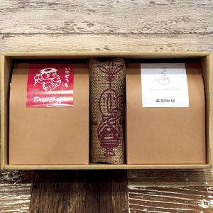 W-3 ドリップコーヒーバッグ20個×オリジナルミニ麻袋ギフトセット nanbucoffee