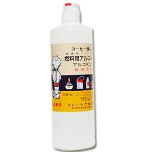 トーヤク 燃料用アルコール アルコK2 (500ml)|nanbucoffee