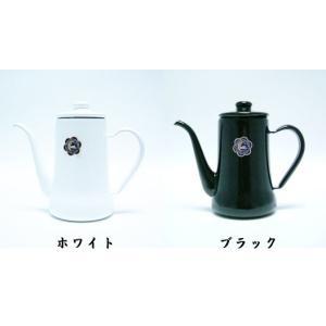 野田琺瑯 スリムポット月兎印0.7L nanbucoffee 03