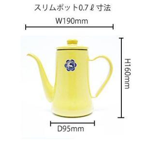 野田琺瑯 スリムポット月兎印0.7L nanbucoffee 04