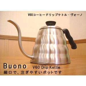 ハリオ V60コーヒードリップケトル・ヴォーノ VKB-120HSV|nanbucoffee|02