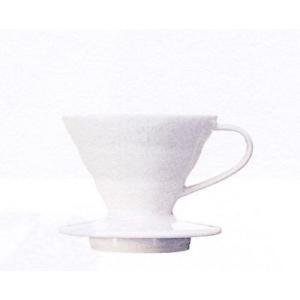 ハリオ V60透過ドリッパー01 セラミックW VDC-01W|nanbucoffee