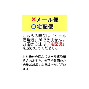ハリオ サイフォン用ろか器 MN(ペーパーフィルター50枚入) F-103MN|nanbucoffee|02