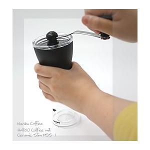 ハリオ コーヒーミル・セラミックスリム MSS-1|nanbucoffee|03