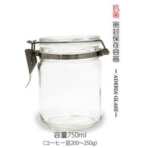 抗菌 密封保存容器 アデリアグラスM-6688 (容量750ml)|nanbucoffee
