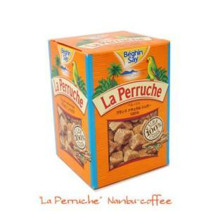 ペルーシュ・ブラウン (250g)|nanbucoffee