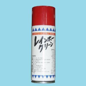 レインボークリーン12本セット|nandemo-glass-kan|02