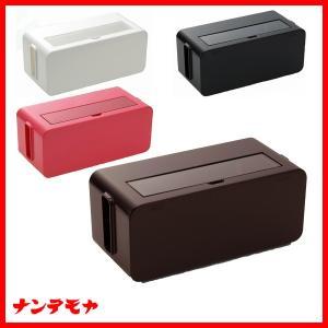 テーブルタップボックス 電源ケーブルボックス/ コード収納/ケーブル収納/コードケース【イノマタ化学...