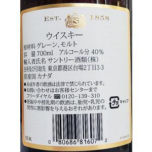 カナディアンクラブ 40度 700ml[正規品] whisky|nandemosaketen|03