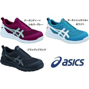 アシックス asics 安全靴 作業靴 ウィンジョブ 安全靴 CP204