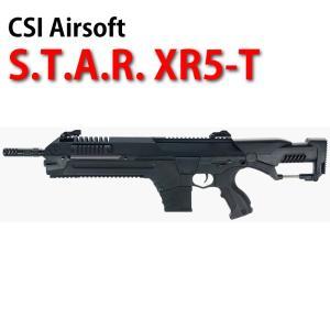 CSI 電動ガン STAR XR5-T ブラック(BK)|nandk-shop