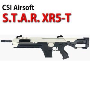 CSI 電動ガン STAR XR5-T ホワイト(WH)|nandk-shop