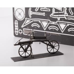 倉敷意匠計画室 紙製自転車 模型キット(ドライジーネ)1/24スケール|nandk-shop