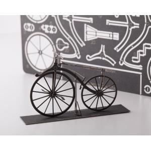 倉敷意匠計画室 紙製自転車 模型キット(ミショー)1/24スケール|nandk-shop