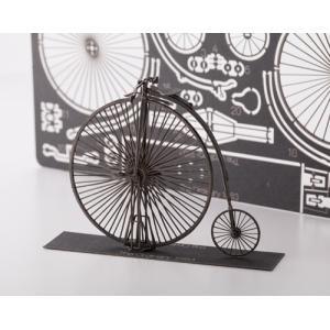 倉敷意匠計画室 紙製自転車 模型キット(オーディナリー)1/24スケール|nandk-shop