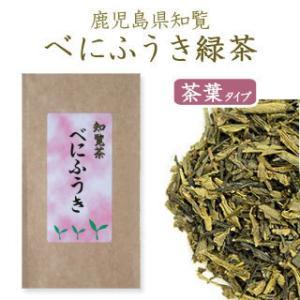 べにふうき緑茶 茶葉タイプ