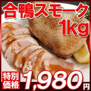 ○原材料:合鴨肉、ぶどう糖、砂糖、食塩、大豆たん白、白こしょう、ポリリン酸Na、調味料(アミノ酸)、...