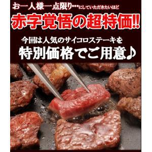 同時に2セット購入で1袋 500gプレゼント! 訳ありサーロインサイコロステーキ 500g 形不揃い (加工牛肉) サーロイン ステーキ 訳あり 超特価 激安 牛肉 肉 お肉|naniwa-umaimon|02