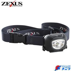 冨士灯器 ZEXUS LEDヘッドライト ZX-S260|naniwa728