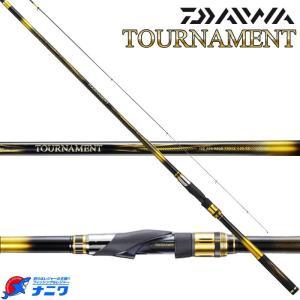 ダイワ 18 トーナメント磯AGS リアフォース 1.25-53|naniwa728