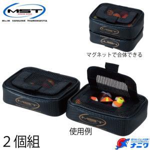 MST マグネットウキポーチ・コンビ ブラック(2個セット)|naniwa728