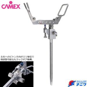 CAMEX アルティマGスーパー18 (お取り寄せ対応)|naniwa728