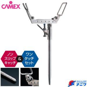 CAMEX ロイヤル4スーパー18 (お取り寄せ対応)|naniwa728