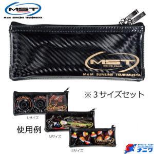 MST アレンジポーチセット S・M・L 3サイズセット|naniwa728