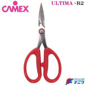 CAMEX ULTIMA R2 磯万能ハサミ|naniwa728