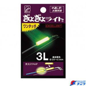 ルミカ ぎょぎょライト エクセレント 1本入 3L naniwa728