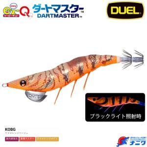 DUEL EZ-Qダートマスター 3.0号 07 ケイオレンジベージュ|naniwa728