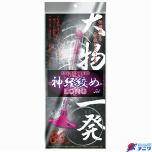 ルミカ 神経締めセット LONG|naniwa728
