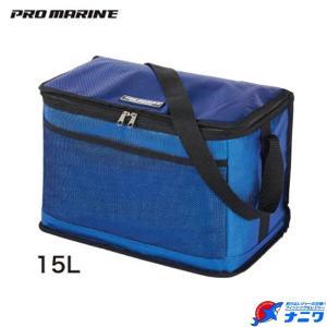 プロマリン ソフトクーラーバッグ 15L ブルー