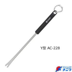 CARP Y型フックリリース L|naniwa728